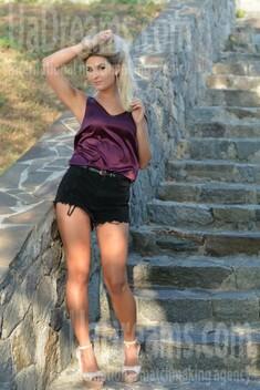Irina von Kremenchug 27 jahre - tolles Wetter. My wenig öffentliches foto.