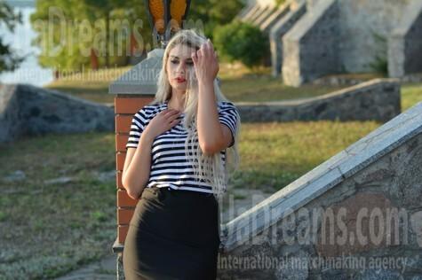 Irina von Kremenchug 27 jahre - sie möchte geliebt werden. My wenig öffentliches foto.