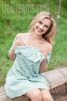 Maria von Kharkov 32 jahre - ukrainisches Mädchen. My wenig öffentliches foto.