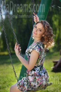 Natalia 33 jahre - liebende Frau. My wenig öffentliches foto.