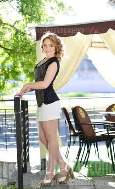Natalia 33 jahre - zukünftige Frau. My wenig öffentliches foto.