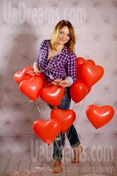 Natalia 33 jahre - Frau für Dating. My wenig öffentliches foto.