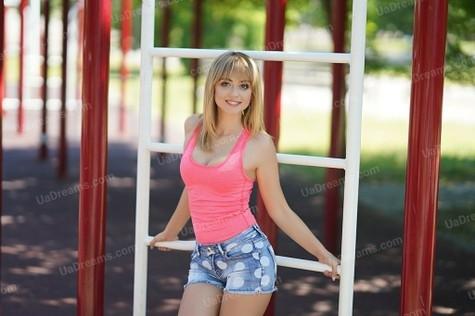 Svetulya 34 jahre - nettes Mädchen. My wenig öffentliches foto.