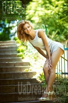 Alyona von Kiev 32 jahre - Ehefrau für dich. My wenig öffentliches foto.