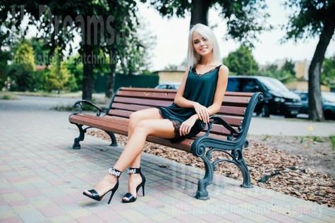 Nastya von Cherkasy 22 jahre - liebende Frau. My wenig öffentliches foto.
