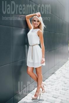 Nastya von Cherkasy 22 jahre - Frau für die Ehe. My wenig öffentliches foto.