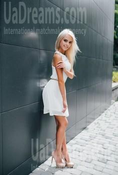 Nastya von Cherkasy 22 jahre - sie möchte geliebt werden. My wenig öffentliches foto.