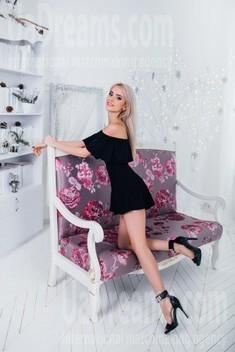 Nastya von Cherkasy 22 jahre - Liebling suchen. My wenig öffentliches foto.