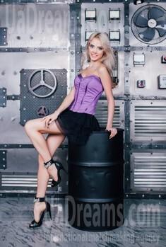 Nastya von Cherkasy 22 jahre - aufmerksame Frau. My wenig öffentliches foto.