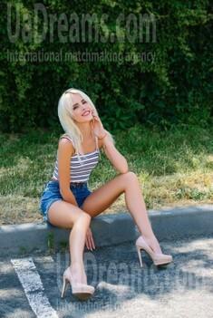 Nastya von Cherkasy 22 jahre - zukünftige Frau. My wenig öffentliches foto.