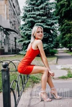 Nastya von Cherkasy 22 jahre - liebevolle Frau. My wenig öffentliches foto.