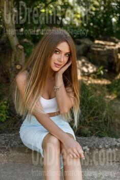 Julia von Ivano-Frankovsk 28 jahre - Mann suchen und finden. My wenig öffentliches foto.