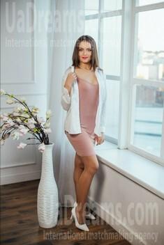 Katerina von Dnipro 32 jahre - Frau für die Ehe. My wenig öffentliches foto.