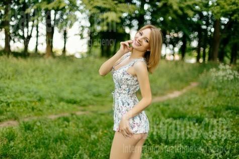 Ulyana von Ivano-Frankovsk 23 jahre - strahlendes Lächeln. My wenig öffentliches foto.