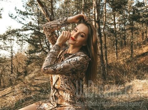 Ira von Ivano-Frankovsk 26 jahre - ukrainische Frau. My wenig öffentliches foto.