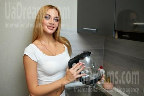 Kate von Kremenchug 30 jahre - gutherzige russische Frau. My wenig öffentliches foto.