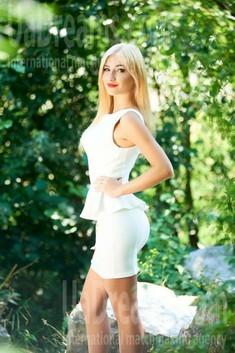 Katya von Ivano-Frankovsk 21 jahre - Lebenspartner sucht. My wenig öffentliches foto.