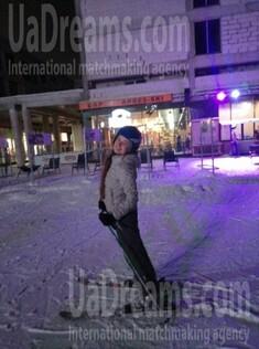 Lilia von Poltava 27 jahre - heiße Lady. My wenig öffentliches foto.