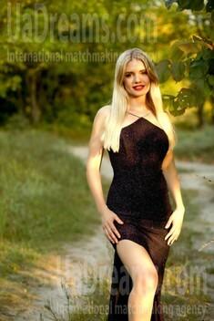 Rita von Sumy 35 jahre - Braut für dich. My wenig öffentliches foto.