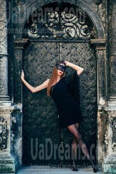Sophie von Lviv 25 jahre - aufmerksame Frau. My wenig öffentliches foto.