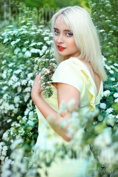 Nastya von Zaporozhye 24 jahre - ukrainisches Mädchen. My wenig öffentliches foto.