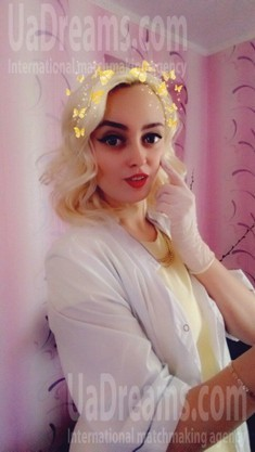 Nastya von Zaporozhye 24 jahre - romatische Frau. My wenig öffentliches foto.