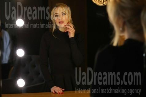 Alya von Kiev 33 jahre - liebevolle Augen. My wenig öffentliches foto.