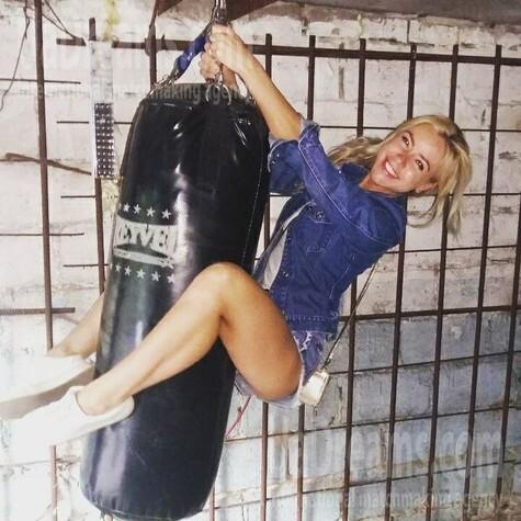 Alya von Kiev 33 jahre - nettes Mädchen. My wenig öffentliches foto.