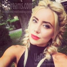 Alya von Kiev 33 jahre - zukünftige Ehefrau. My wenig öffentliches foto.