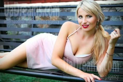 Sofia von Zaporozhye 33 jahre - strahlendes Lächeln. My wenig öffentliches foto.