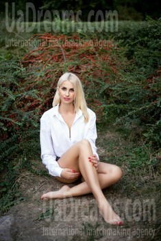 Sofia von Zaporozhye 33 jahre - sich vorstellen. My wenig öffentliches foto.
