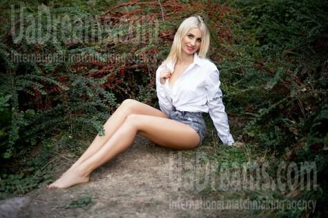 Sofia von Zaporozhye 33 jahre - liebende Frau. My wenig öffentliches foto.