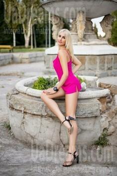 Sofia von Zaporozhye 33 jahre - Liebling suchen. My wenig öffentliches foto.
