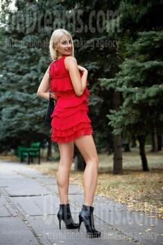 Sofia von Zaporozhye 33 jahre - gutherzige russische Frau. My wenig öffentliches foto.