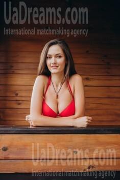Nataly von Lutsk 27 jahre - romatische Frau. My wenig öffentliches foto.