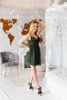 Tamara von Ivano-Frankovsk 25 jahre - sie lächelt dich an. My wenig öffentliches foto.