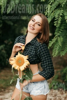 Iryna von Ivano-Frankovsk 22 jahre - strahlendes Lächeln. My wenig öffentliches foto.