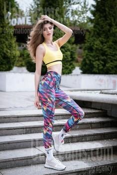 Evgeniya von Dnipro 24 jahre - heiße Frau. My wenig öffentliches foto.