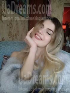 Evgeniya von Dnipro 24 jahre - sie möchte geliebt werden. My wenig öffentliches foto.