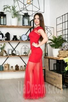 Nataliya von Dnipro 23 jahre - single russische Frauen. My wenig öffentliches foto.