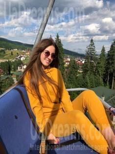 Nataliya von Dnipro 23 jahre - Lebenspartner sucht. My wenig öffentliches foto.
