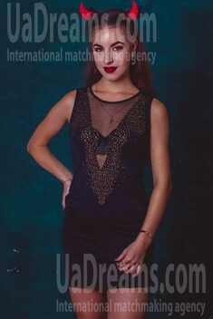 Nataliya von Dnipro 23 jahre - intelligente Frau. My wenig öffentliches foto.