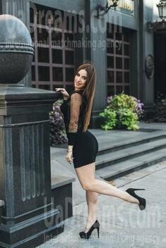 Nataliya von Dnipro 23 jahre - liebevolle Frau. My wenig öffentliches foto.