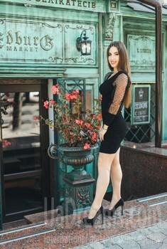 Nataliya von Dnipro 23 jahre - es ist mir. My wenig öffentliches foto.