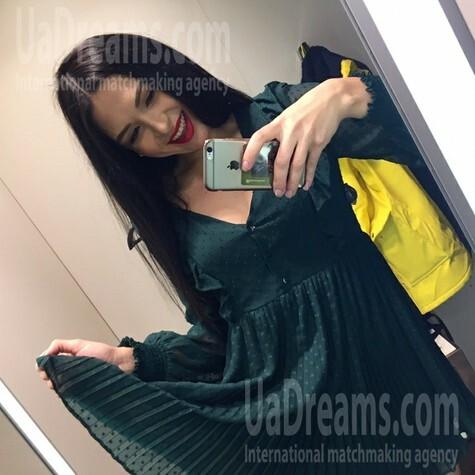 Yana von Sumy 26 jahre - romatische Frau. My wenig öffentliches foto.