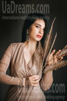 Anna von Poltava 24 jahre - Ehefrau für dich. My wenig öffentliches foto.