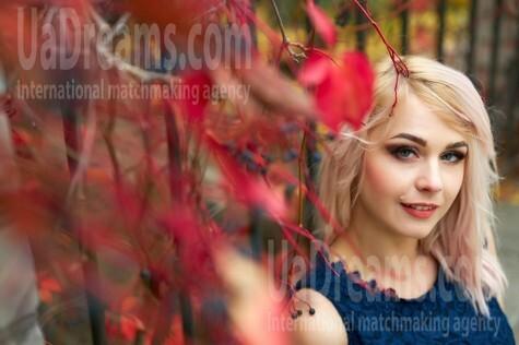 Kate von Kremenchug 29 jahre - Augen voller Liebe. My wenig öffentliches foto.