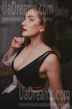 Anastasia von Kremenchug 18 jahre - auf einem Sommer-Ausflug. My wenig öffentliches foto.