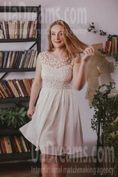 Anastasia von Kremenchug 18 jahre - will geliebt werden. My wenig öffentliches foto.