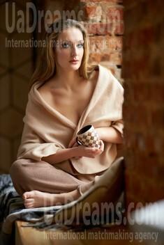 Anastasia von Kremenchug 19 jahre - Augen voller Liebe. My wenig öffentliches foto.